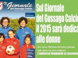 Giornale Gussago Calcio 40