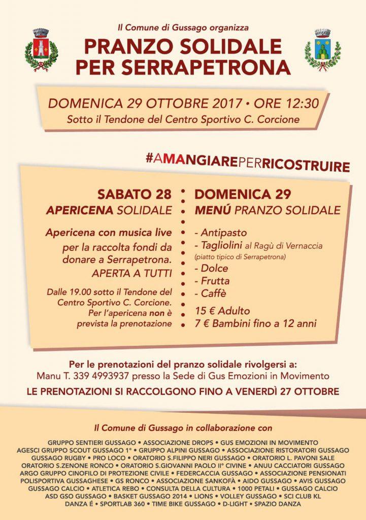 Pranzo solidarietà Serrapetrona ottobre 2017