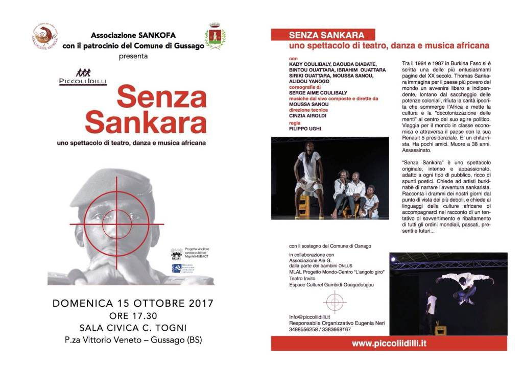 "Spettacolo ""Senza Sankara"" ottobre 2017"