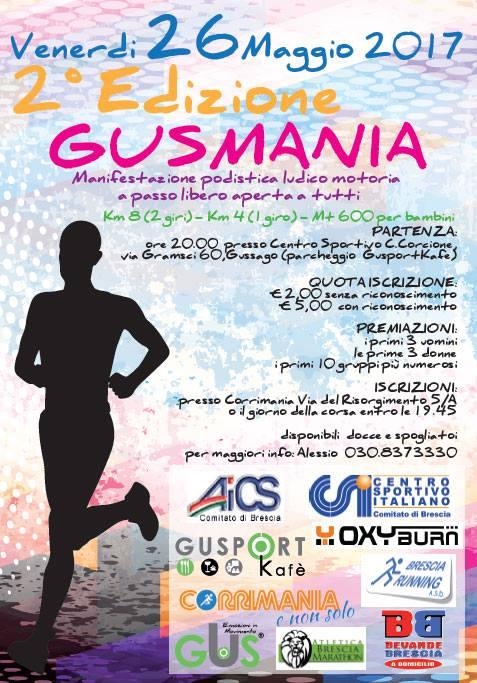 GusMania 2017