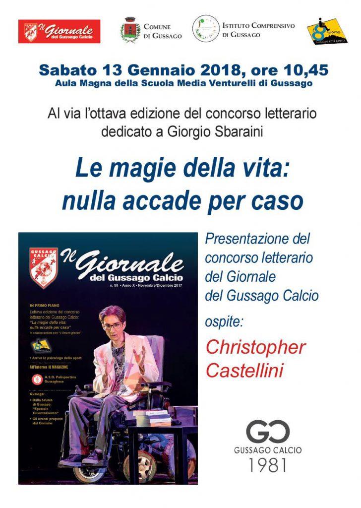 Presentazione concorso letterario Gussago Calcio gennaio 2018