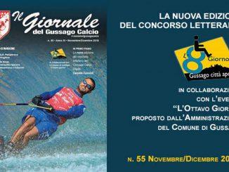 Banner Giornale Gussago Calcio numero 55