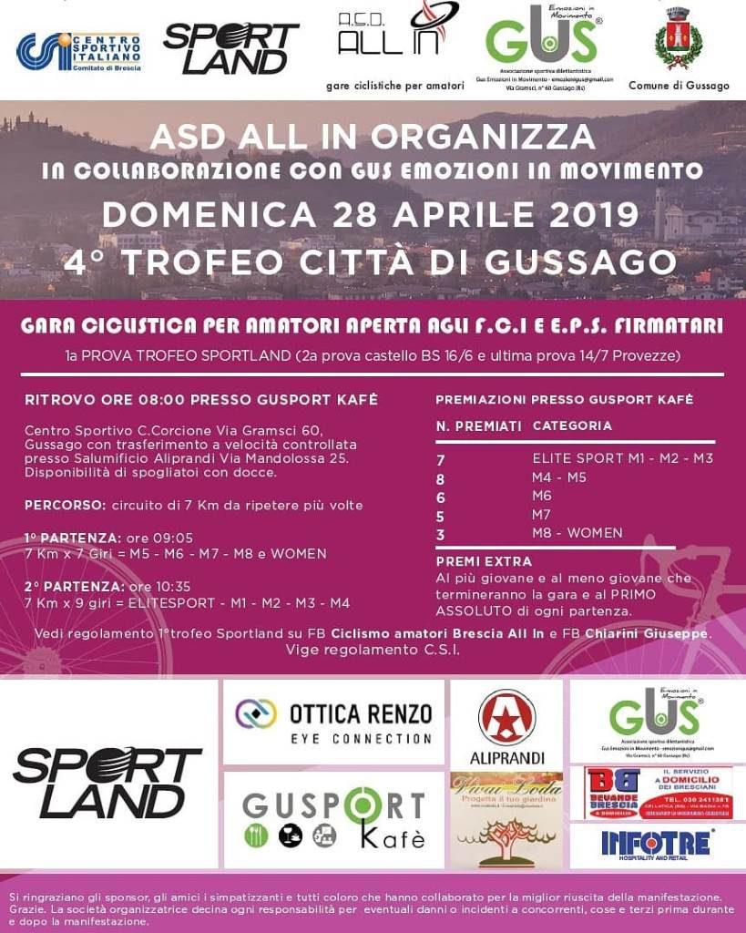 Trofeo città Gussago ciclismo all-in aprile 2019
